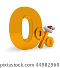 Christmas discount concept 44982960