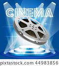 영화, 영화관, 극장 44983856