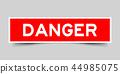 อันตราย,คำ,เสี่ยง 44985075