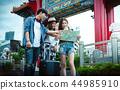 태국, 타이, 타일랜드 44985910