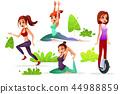 Girl woman leisure in park illustration 44988859