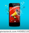 Megaphone on Mobile Phone Screen 44989218