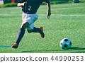 축구, 풋볼, 스포츠 44990253