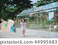 儿童动物园 44995683