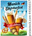 Oktoberfest festival poster 44996037