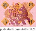 中式 中國人 中文 44996071