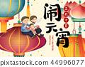 亞洲 亞洲人 東方 44996077