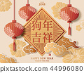 Chinese New Year poster 44996080