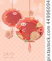 新年 春節 中國農曆新年 44996094