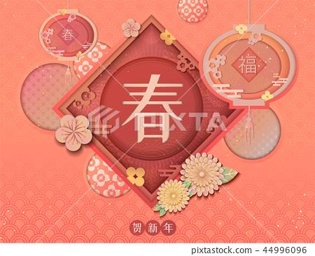 Happy Chinese new year design 44996096