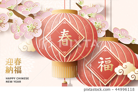 Chinese new year design 44996118