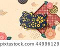 chinese new year 44996129