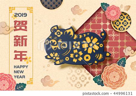 Happy New Year design 44996131