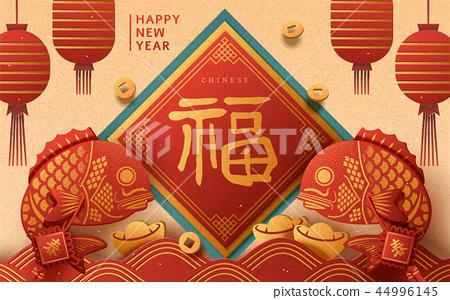 Happy new year design 44996145