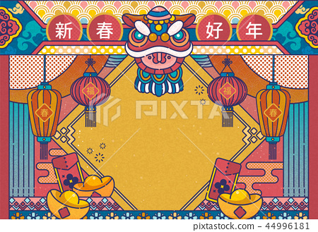 Line style Chinese new year design 44996181