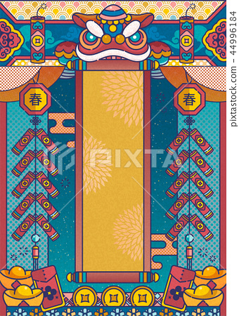Line style Chinese new year design 44996184