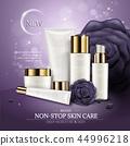 廣告 化妝品 精華液 44996218