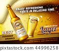 广告 啤酒 淡啤酒 44996258