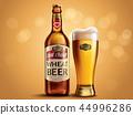 3d插画 3d插图 啤酒 44996286