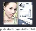 廣告 目錄 化妝品 44996344