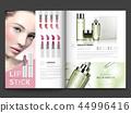 化妝品 雜誌 樣板 44996416