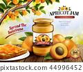 廣告 杏 杏子 44996452