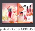 化妝品 雜誌 樣板 44996453