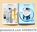 化妝品 雜誌 樣板 44996476