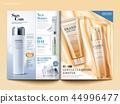 化妝品 雜誌 樣板 44996477