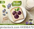 廣告 藍莓 擁擠 44996479