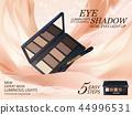 广告 化妆品 眼影 44996531