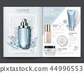 廣告 化妝品 雜誌 44996553