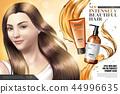 광고, 홍보, 머리 44996635