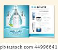 廣告 目錄 化妝品 44996641