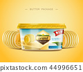 Creamy butter package design 44996651