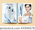廣告 化妝品 女性 44996678