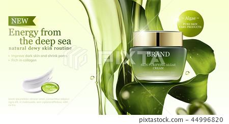 Natural algae skin care product 44996820
