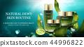 藻類 照顧 商品 44996822