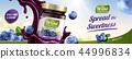 廣告 藍莓 擁擠 44996834