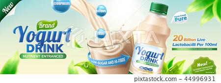 Bottled probiotic or yogurt drink 44996931