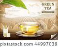 Green tea bag ads 44997039