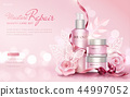 广告 化妆品 一组 44997052