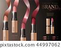 廣告 化妝品 唇膏 44997062
