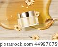 蜂蜜 護膚 保養 44997075
