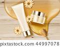 廣告 化妝品 精華液 44997078