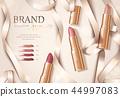 ad lipstick rose 44997083