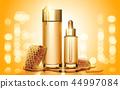 廣告 化妝品 精華液 44997084