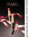 廣告 化妝品 唇膏 44997089