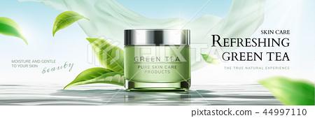 Refreshing green tea skin care ads 44997110