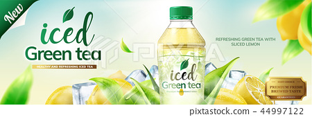 Bottled green tea banner ads 44997122